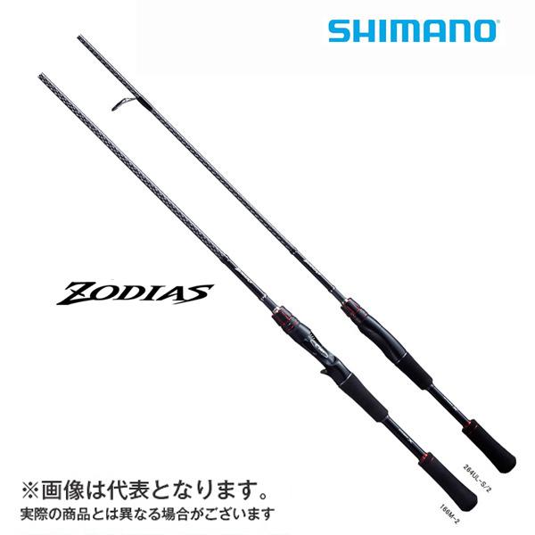 エントリーで全品ポイント+8倍!最大41倍*【シマノ】ゾディアス 166MLG [大型便] SHIMANO シマノ 釣り フィッシング 釣具 釣り用品