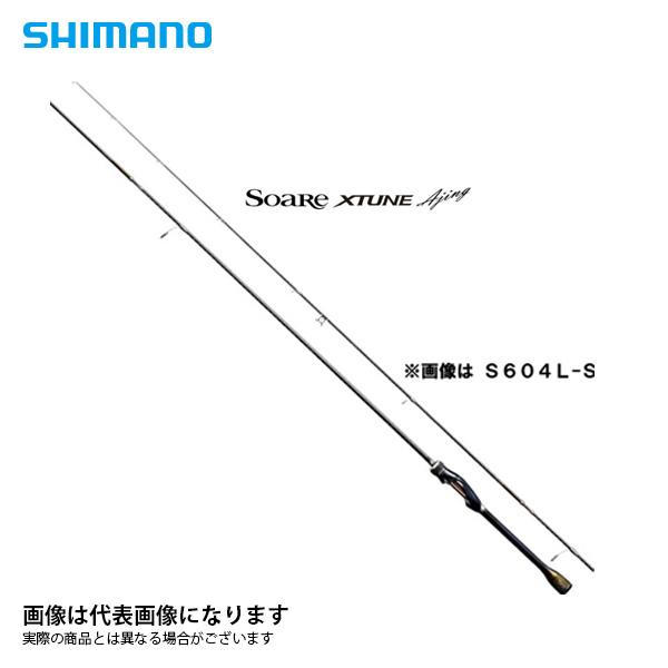 エントリーで全品ポイント+8倍!最大41倍*【シマノ】ソアレ エクスチューン アジング S604LS SHIMANO シマノ 釣り フィッシング 釣具 釣り用品