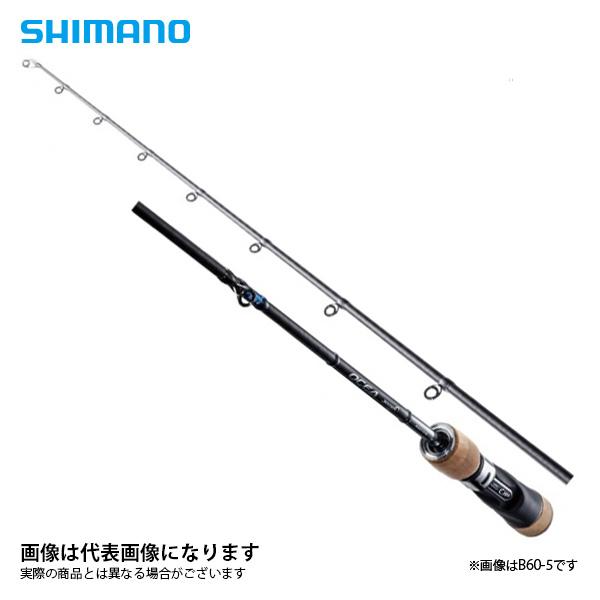 エントリーで全品ポイント+8倍!最大41倍*【シマノ】オシアジガー∞(インフィニティ) モーティブ B610-5 [大型便] SHIMANO シマノ 釣り フィッシング 釣具 釣り用品