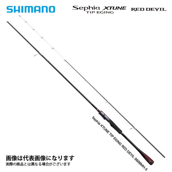 エントリーで全品ポイント+8倍!最大41倍*【シマノ】セフィア エクスチューン ティップ エギング RED DEVIL B605MHS [大型便] SHIMANO シマノ 釣り フィッシング 釣具 釣り用品