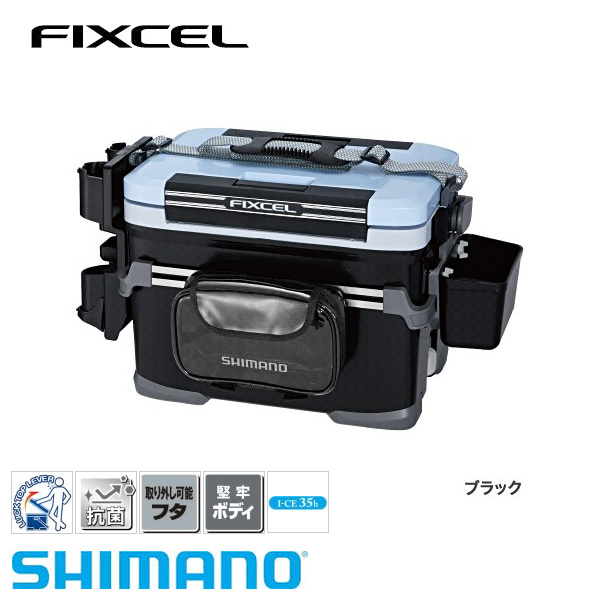フィクセル ライトゲームスペシャル2 170 LF-L17P ブラック シマノ クーラーボックス 17L 釣り クーラー