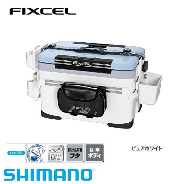 フィクセル ライトゲームスペシャル2 220 LF-L22P ピュアホワイト シマノ クーラーボックス 22L 釣り クーラー