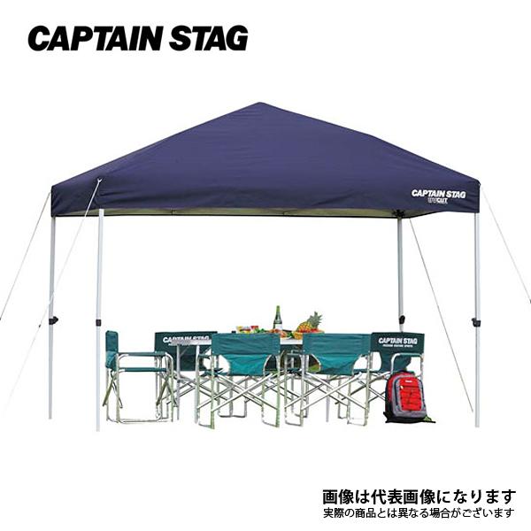イベントテント クイックシェード 300×200UV-S キャスターバッグ付 M-3280 [大型便] キャプテンスタッグ テント イベント タープキャプテンスタッグ CAPTAIN STAG キャンプ用品 アウトドア用品