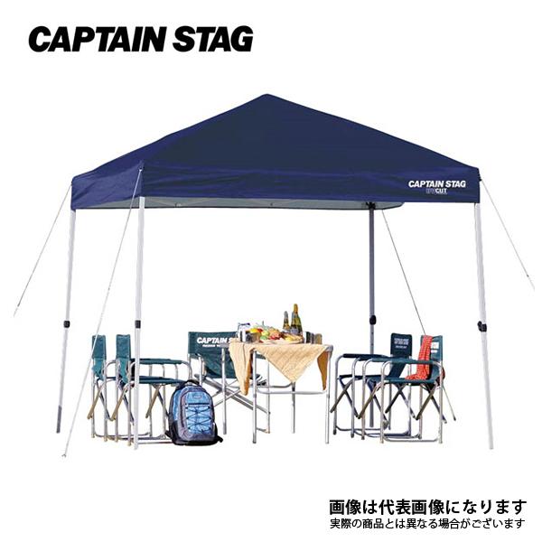全商品ポイント+4倍!開催中*イベントテント クイックシェード 250UV-S バッグ付 ネイビー M-3282 [大型便] キャプテンスタッグ テント イベント タープキャプテンスタッグ CAPTAIN STAG キャンプ用品 アウトドア用品