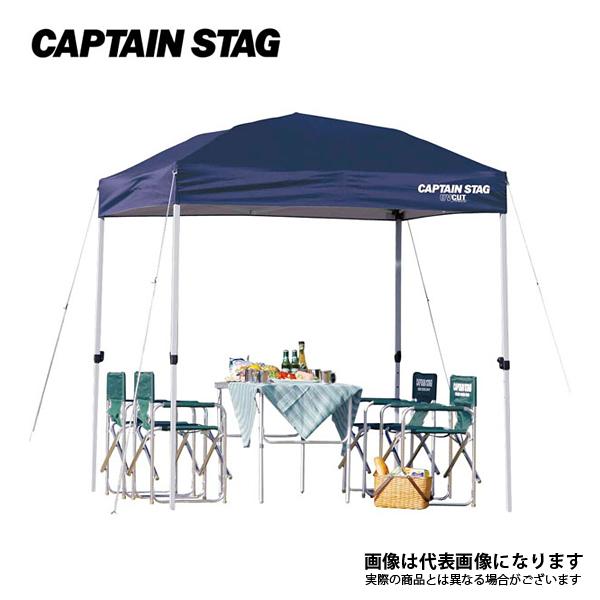 全商品ポイント+4倍!開催中*イベントテント クイックシェード 200UV-S バッグ付 ネイビー M-3283 [大型便] キャプテンスタッグ テント イベント タープキャプテンスタッグ CAPTAIN STAG キャンプ用品 アウトドア用品