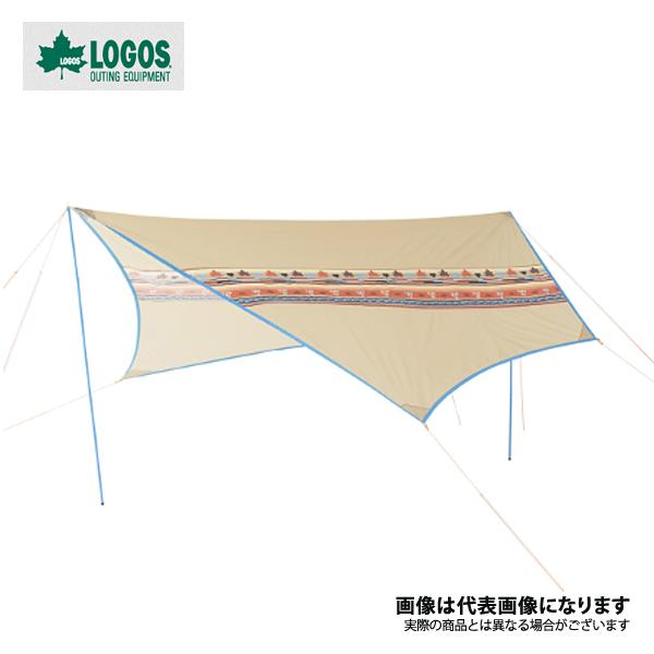 【ロゴス】LOGOS ナバホTepee ブリッジヘキサ-AE(71806509)タープ ヘキサタープ ロゴス ヘキサタープ キャンプ