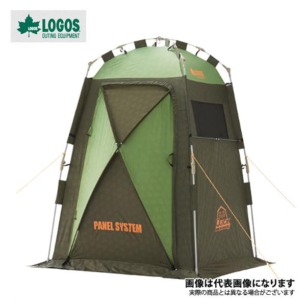 【ロゴス】LOGOS どこでもルームDX-AE(71459016)着替えテント ロゴス 着替えテント