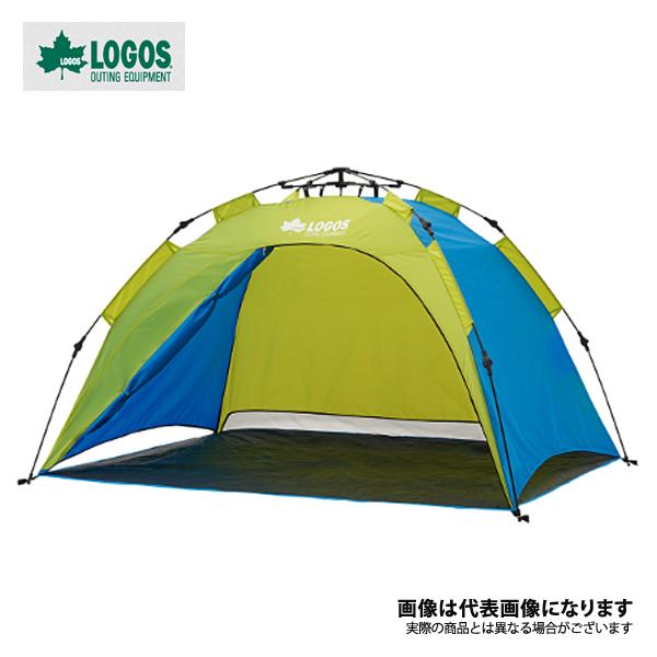 Q-TOP フルシェード 200 71600503 ロゴス サンシェード テント