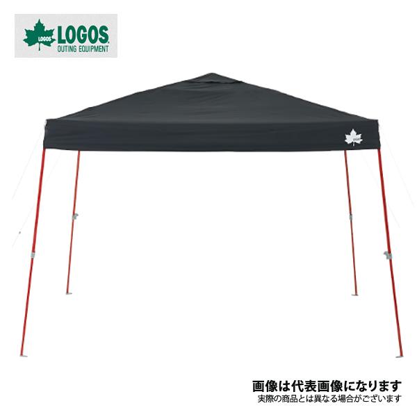 【ロゴス】QセットBlackタープ 270  [大型便](71661013)イベントテント ロゴス テント