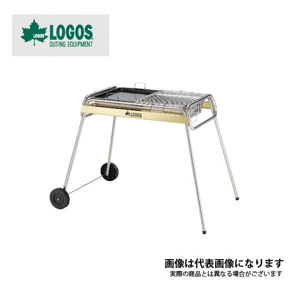 ECO-LOGOSAVE チューブラル・キャスター/G80XXL 81060860 ロゴス バーベキュー BBQ キャンプ コンロ