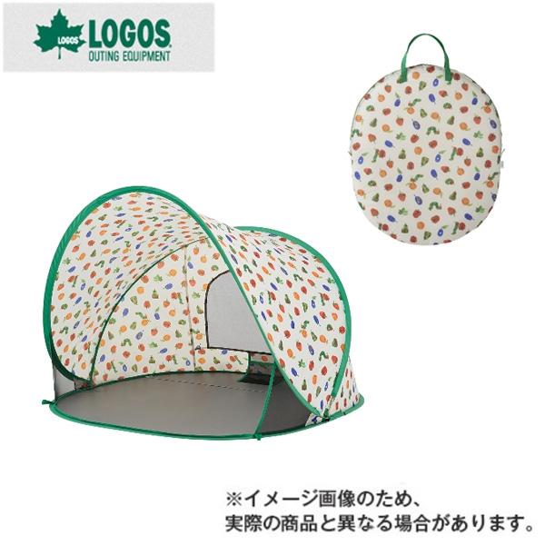 はらぺこあおむし ポップアップシェード 86009002 ロゴス サンシェード テント
