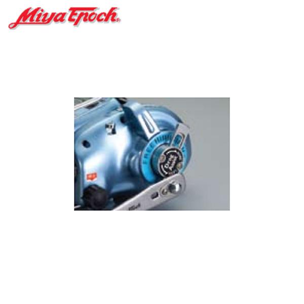4/9 20時から全商品ポイント最大41倍期間開始*ドラグアシストレバー CX-4用 ミヤエポック 電動リール