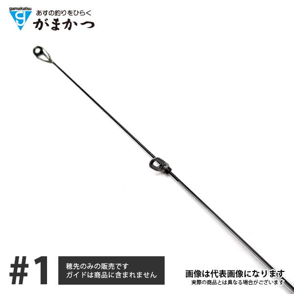 ★パーツ販売★【がまかつ】がまかつ タマンX MH 4.5M #1(穂先)