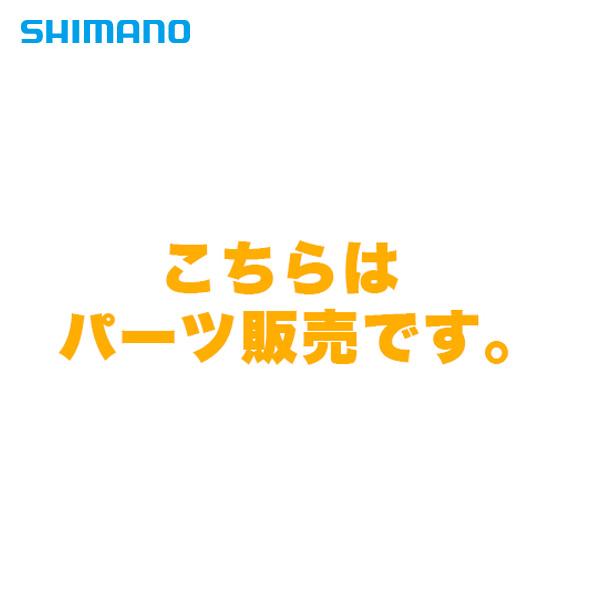 16 ヴァンキッシュ 2500S スプール組 シマノ