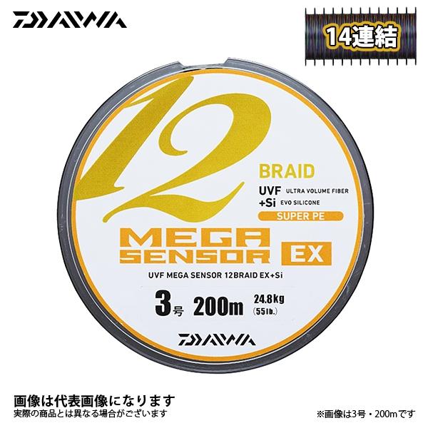 メガセンサー×12EX 12号 14連結(1400m) ダイワ