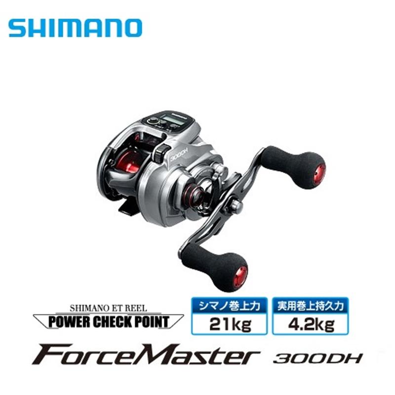 フォースマスター 300DH 右巻き PE1号×300m リールに巻いて発送 シマノ 電動リール ライン付き セット