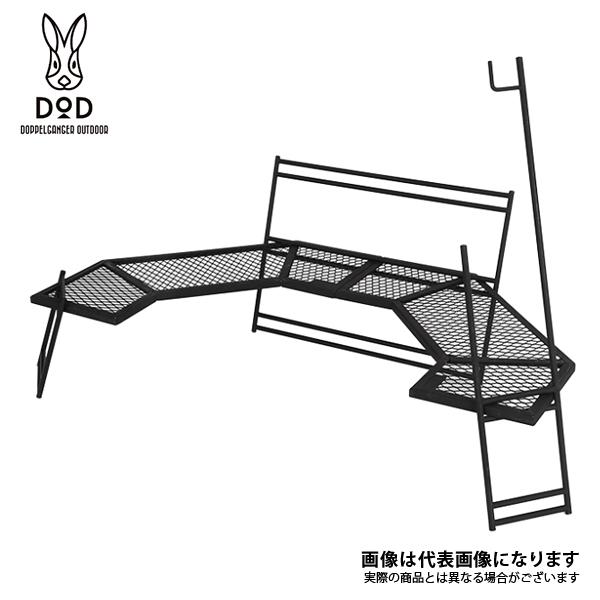 テキーラ180 TB1-572-BK ドッペルギャンガー DOD テーブル アウトドアテーブル