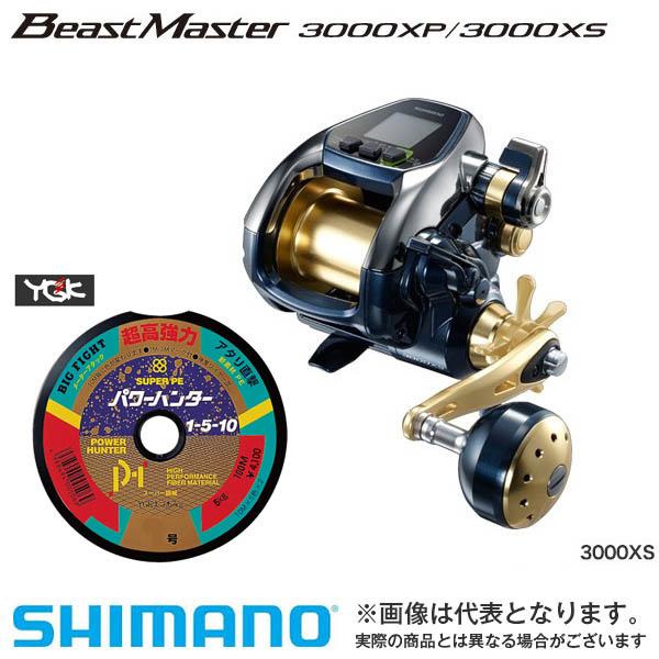 4/9 20時から全商品ポイント最大41倍期間開始*16 ビーストマスター 3000XS PE5号×300m リールに巻いて発送 シマノ 電動リール ライン付き セット