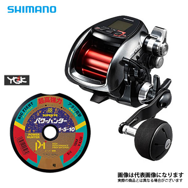 16 プレイズ 3000 PE5号×300m リールに巻いて発送 シマノ 電動リール ライン付き セット