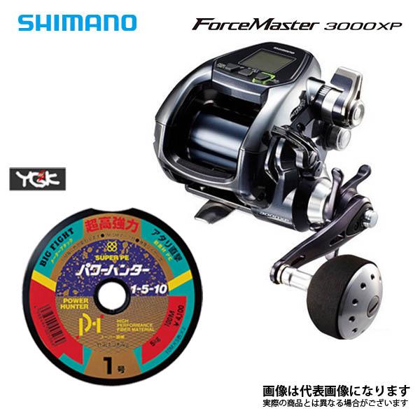 4/9 20時から全商品ポイント最大41倍期間開始*17 フォースマスター 3000XP PE8号×200m リールに巻いて発送 シマノ 電動リール ライン付き セット