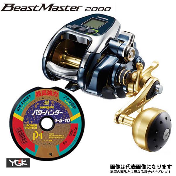 18 ビーストマスター 2000 PE4号×400m リールに巻いて発送 シマノ