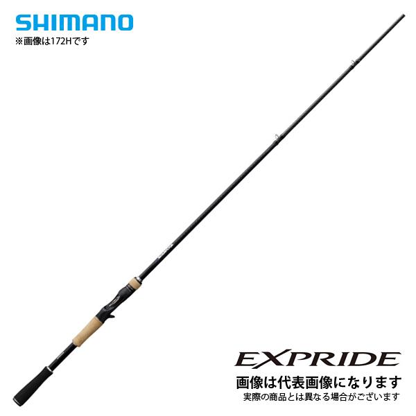 17 エクスプライド 1610MHSB2 シマノ