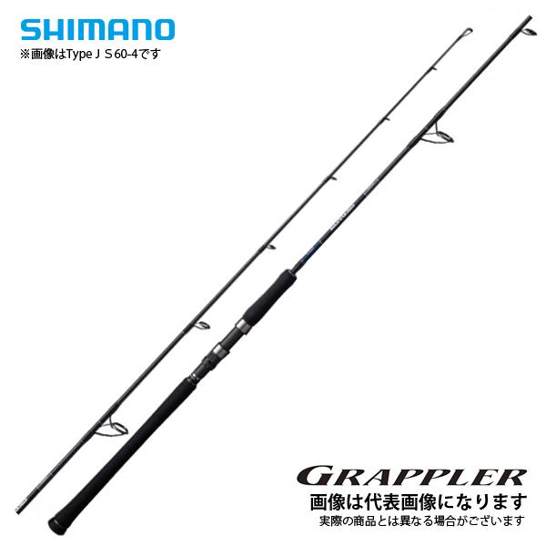 19 グラップラー J S605 シマノ 大型便