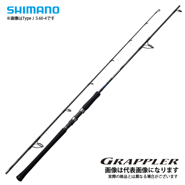 19 グラップラー J B603 シマノ 大型便