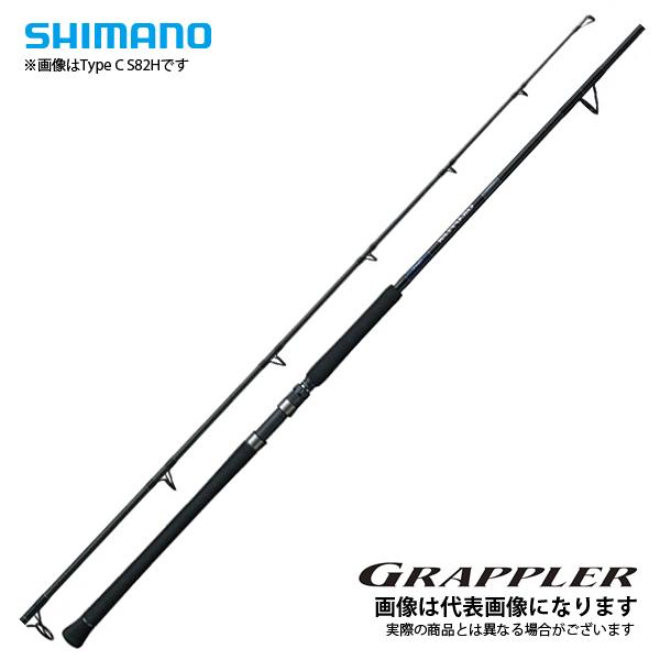 19 グラップラー C S73ML シマノ 大型便