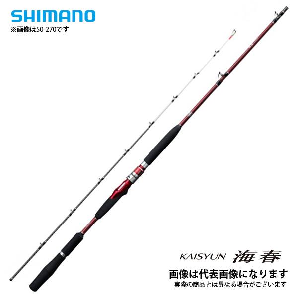 19 海春 50-240 シマノ 大型便