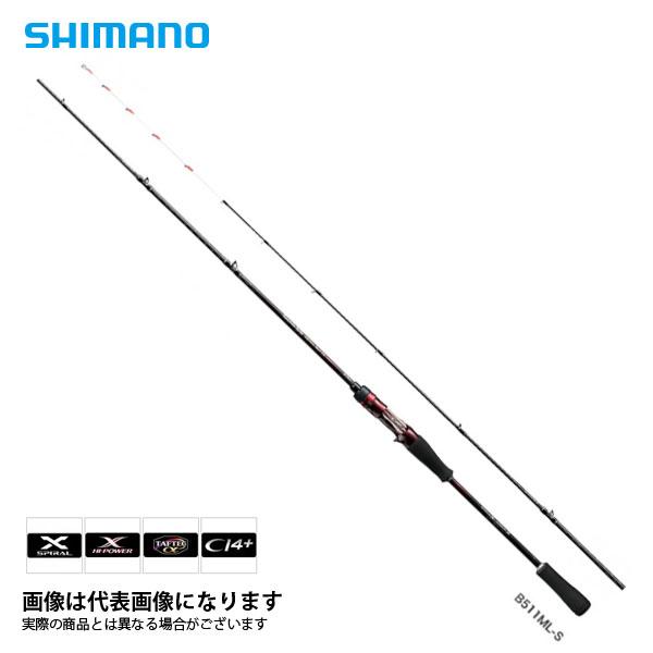 19 セフィア SS メタルスッテ B511ML-S シマノ イカメタル ロッド