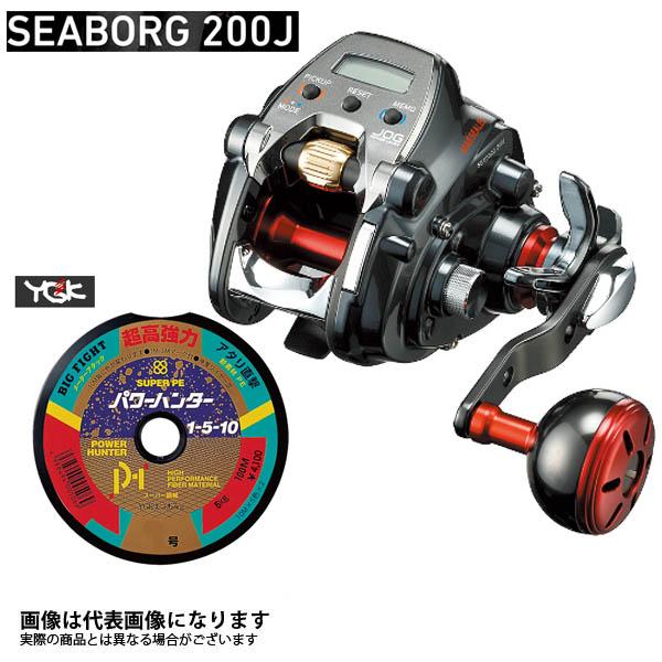 19 シーボーグ200J PE3号×200m リールに巻いて発送 ダイワ 電動リール ライン付き セット