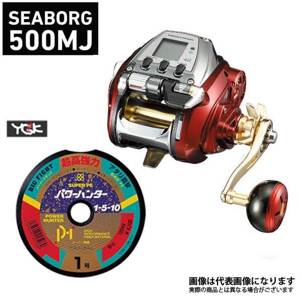 19 ダイワ シーボーグ500MJ PE4号×500m リールに巻いて発送 ダイワ 電動リール ライン付き ライン付き 電動リール セット, DIY塗料のペンキいっぱい!:f351cf66 --- rigg.is