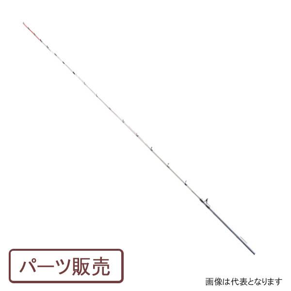 パーツ販売 青波巧スペシャル フカセ・先調子 137 #1 フカセ調子 穂先 シマノ