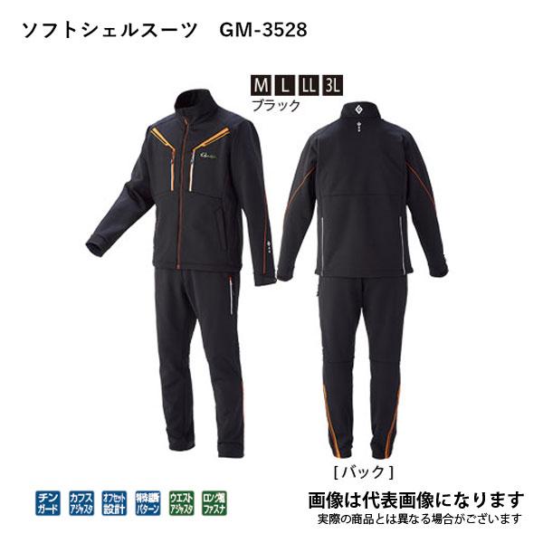 ソフトシェルスーツ ブラック L GM3528 がまかつ 【処分特価】
