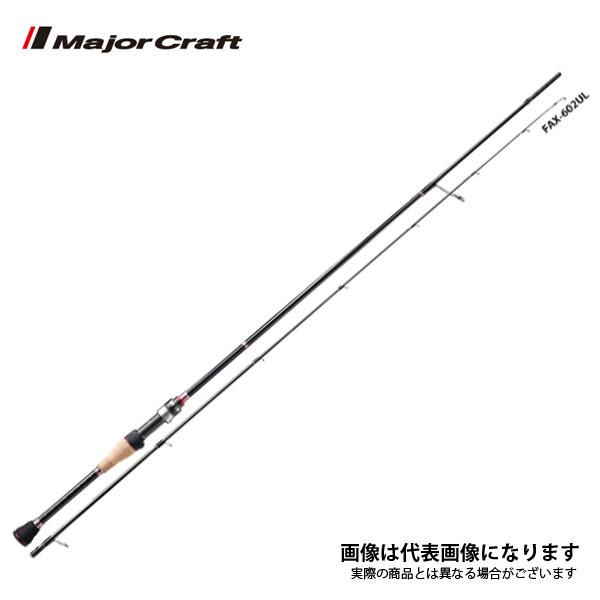 ファインテール エリアモデル FAX-S5102L メジャークラフト
