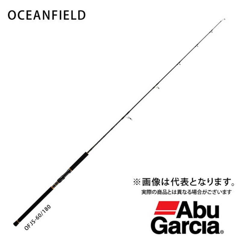 【アブ ガルシア】オーシャンフィールド ジギングOFJS-60/180 [大型便]