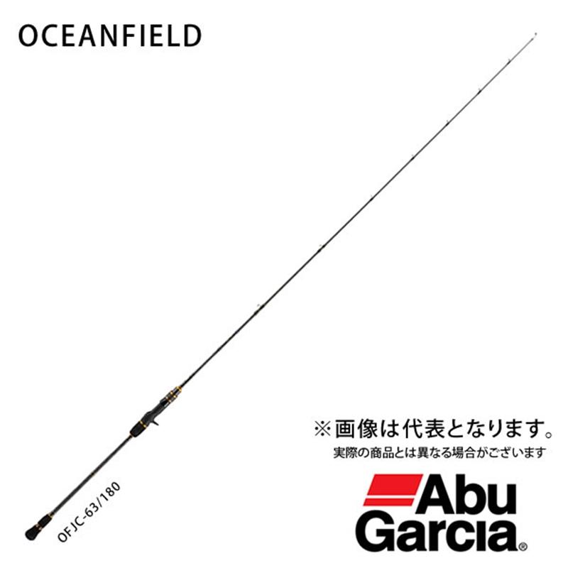 【アブ ガルシア】オーシャンフィールド ライトジギング OFLJS-62/120 [大型便]
