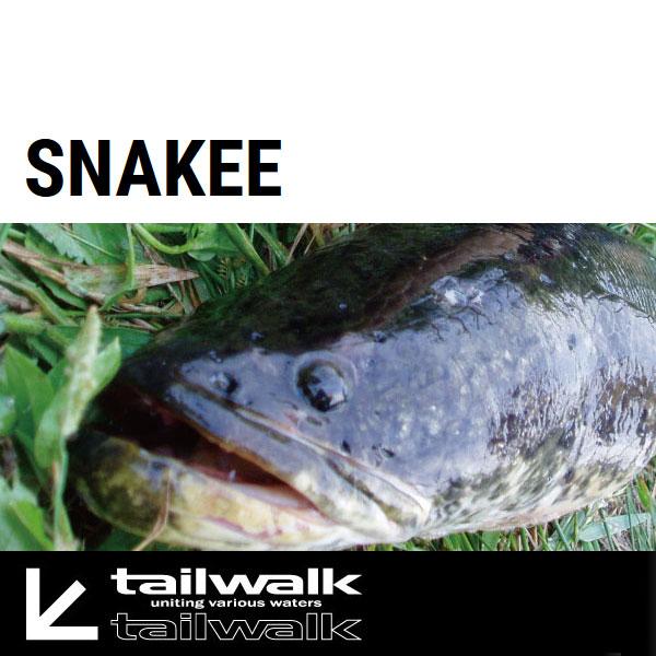 【テイルウォーク】スネーキー [ Snakee ] C67H [大型便]