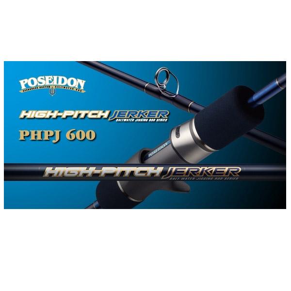 ポセイドン ハイピッチジャーカー PHPJ600 エバーグリーン 大型便