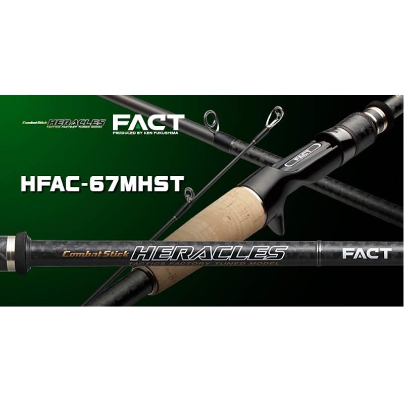 ヘラクレス ファクト [FACT] HFAC-67MHST エバーグリーン 大型便 バス ロッド 竿