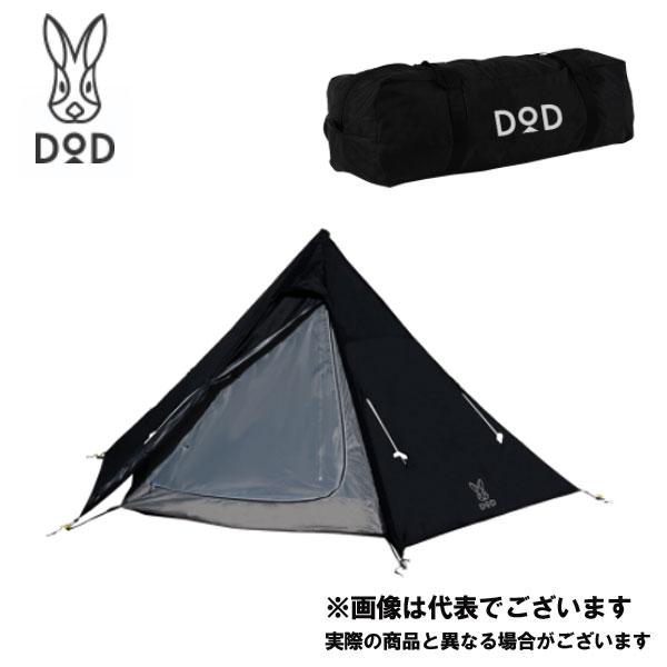 アウトドアに最適なDoDのファミリーテント P最大45倍!10日23:59迄!要エントリー*ワンポールテントM ブラック T5-47-BK DOD テント ファミリーテント キャンプ アウトドア 快適