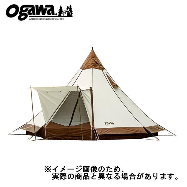 ピルツ15T/C 2790 小川キャンパル 大型便 テント キャンプ アウトドア 用品
