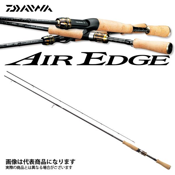 エアエッジ [ AIREDGE ] 661ML/LS・E ダイワ 大型便 バスロッド 竿 スピニング ブラックバス ロッド