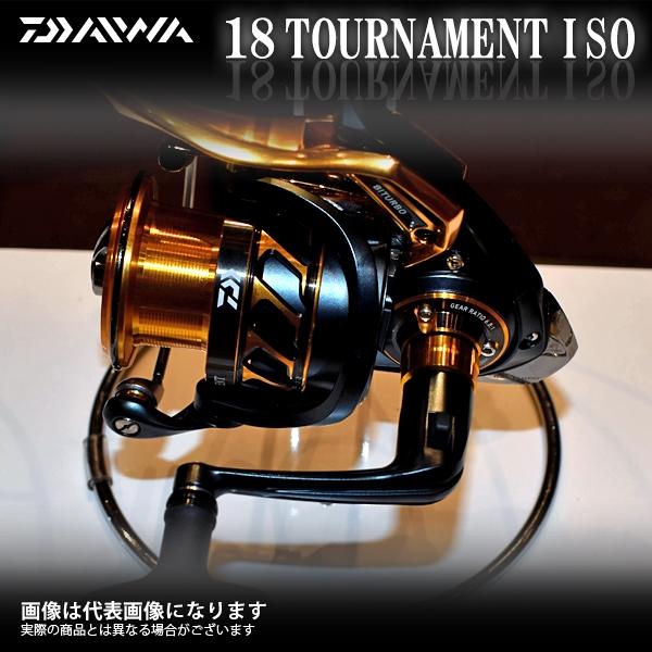 18 トーナメントISO 2500SH-LBD ダイワ リール スピニングリール