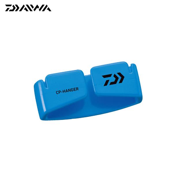 エサ箱やタオル・ビニール袋などを掛けられる便利な両面テープ式のミニハンガー CPハンガー ブルー ダイワ クーラーボックス 改造 パーツ DAIWA