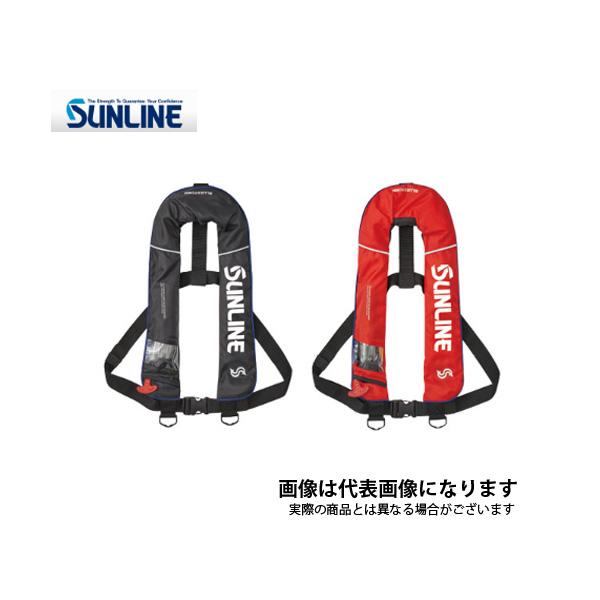 【在庫処分特価】 SUL-2520 サンライン・オートインフレータブルベスト レッド F タイプA 桜マーク サンライン ライフジャケット 自動膨張式