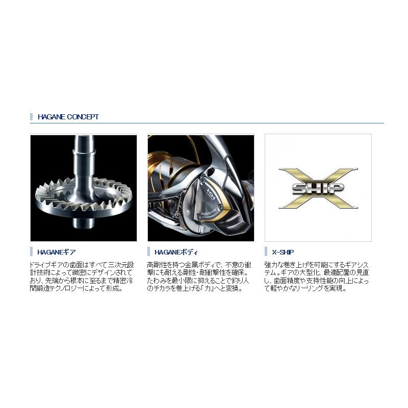15 BB-X テクニウム 2500DXGSL ( 左専用 ) シマノ  レバーブレーキ リール