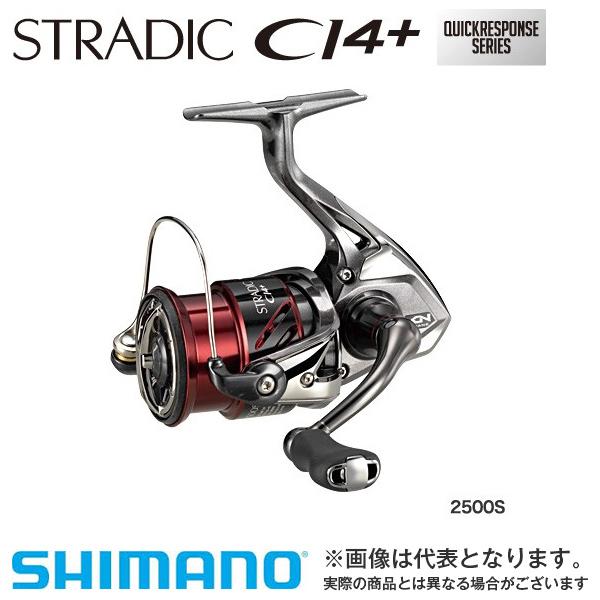 16 ストラディックCI4+ 2500HGS シマノ リール スピニングリール
