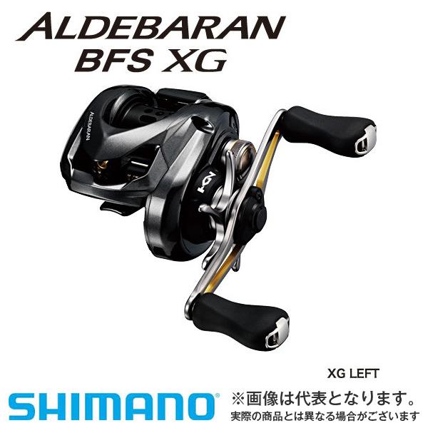シマノ 16 アルデバラン BFS XG 左ハンドル仕様 釣り フィッシング